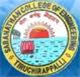Arignar Anna Government Arts College, Musiri Logo