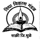 Arts Science College For Women Logo