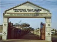 Thiruthangal Nadar College Photos