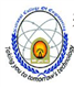 National College of Engineering Logo