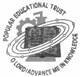 PET Engineering College Logo