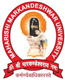 Maharishi Markandeshwar Institute of Medical Sciences & Research, Ambala Logo