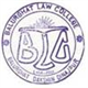 Balurghat Law College Logo