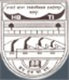 Harcourt Butler Technological Institute Logo