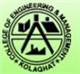 College of Engineering Management West Bengal Logo