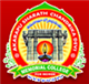 Akarapu Sharath Chandrika Devi Memorial College For Women Logo