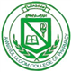 Anwar Ul Uloom College Logo