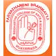 P B Sidhartha College Arts Science Logo