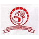 S.V. Medical College Logo