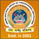 Swami Devi Dyal Institute of Engineering & Technology Logo