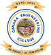 Canara Engineering College Logo