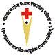 Maharashtra University of Health Sciences Logo