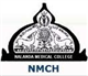 Nalanda Medical College, Patna Logo
