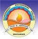Govt. Engineering College, Wayanad Logo
