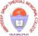 Akal Degree College Logo