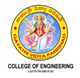Gayatri Vidya Parishad College of Engineering Logo