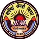 Bareilly College Logo