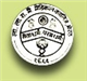 L.L.R.M. Medical College Logo