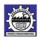 Alagappa College of Technology Logo