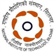National Institute of Technology (NIT), Silchar Logo