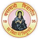 Banashtali University Logo