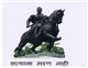 All India Shri Shivaji Memorial Society College of Engineering Logo