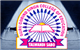 Guru Gobind Singh College of Engineering and Technology Logo