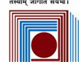 INDIAN INSTITUTE OF COST MANAGEMENT& RESEARCH Logo