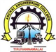 Arunai Engineering College Logo